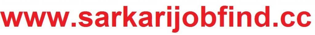 Sarkari Job,Sarkari Result,Top Online Form,Sarkari Exam| Result 2020