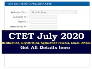 CTET Exam 2020
