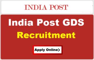 India Post GDS