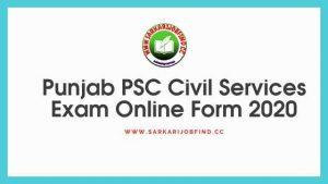 Punjab PSC Civil Services