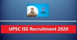UPSC ISS