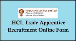 hindustan copper ltd recruitment