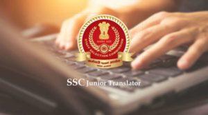 SSC Junior Translator