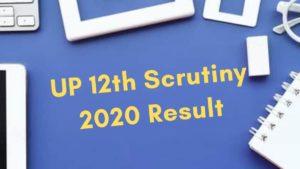 UP Board Scrutiny Form 2020