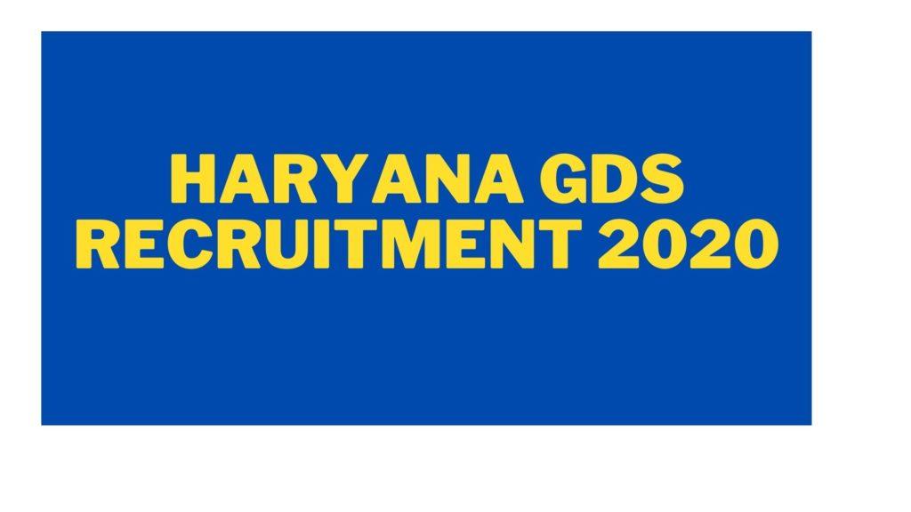 Haryana GDS Recruitment