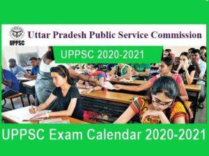 UPPSC Exam Calendar