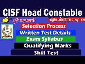 CISF Head Constable Syllabus 2020