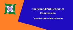 JPSC AO Admit Card 2020