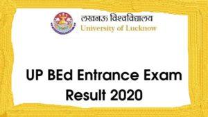 UPBED Entrance Result