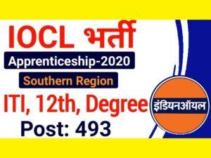 IOCL Southern Region 2020