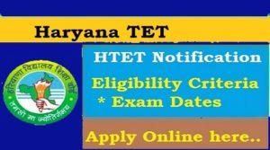 Haryana TET Recruitment 2020