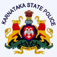 Karnataka Police Constable Recruitment
