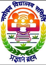 Navodaya Vidyalaya Class 6 Admit Card