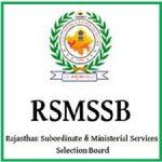 RSMSSB Lab Technician Merit List