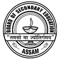 Assam Board 12th Result