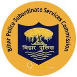 Bihar Police SI Answer Key