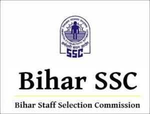 Bihar SSC Urdu Anuvadak Result