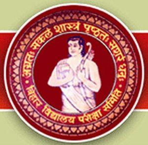 Bihar D.El.Ed Application Form
