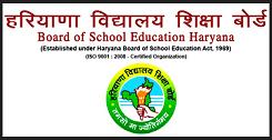 Haryana Board 12th Date Sheet