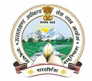 Uttrakhand Patwari Lekhpal Recruitment