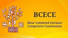 Bihar DECE LE Entrance Test