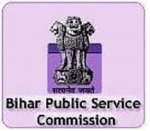 BPSC Civil Judge Recruitment
